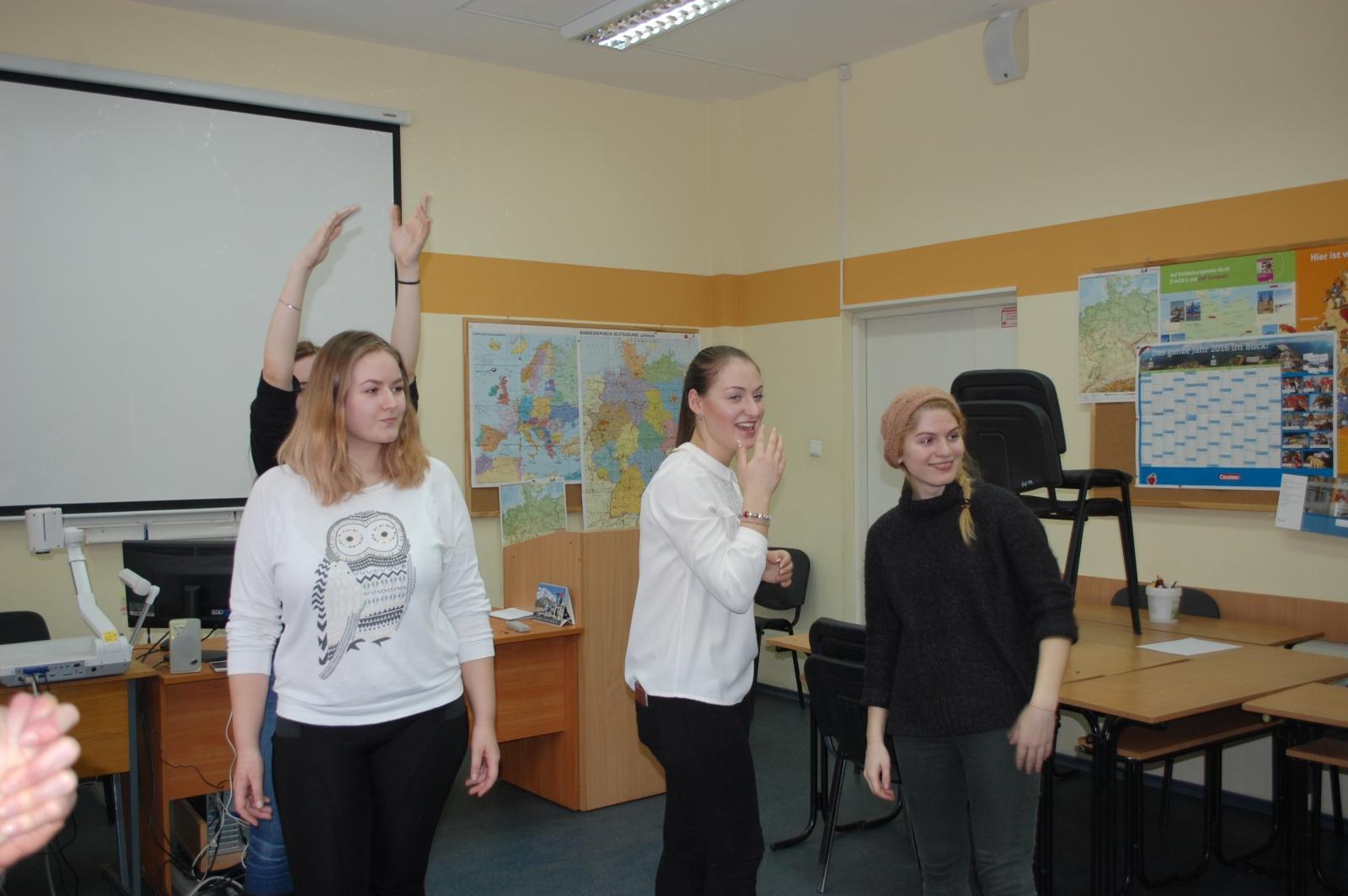 Международный урок драмы