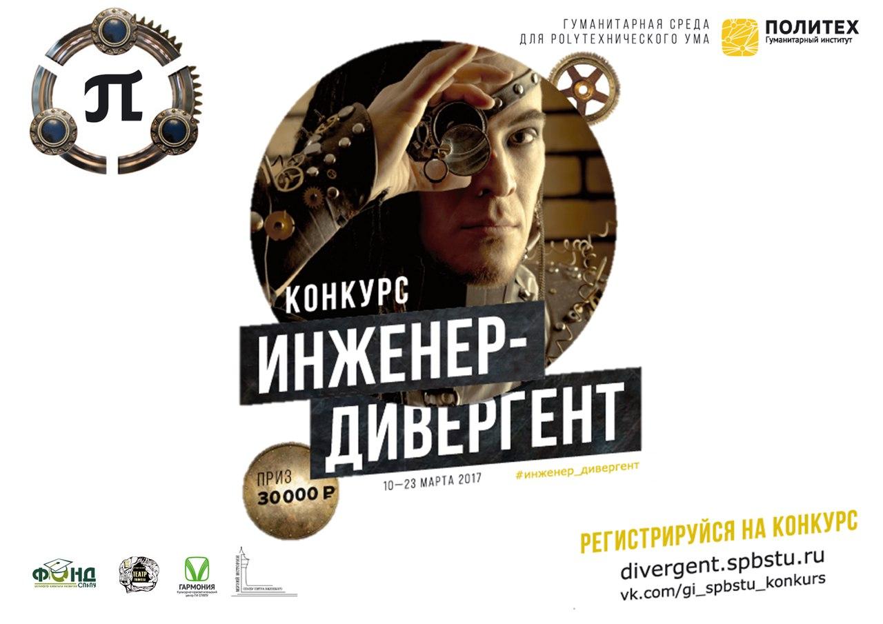 Обращение Алмазовой Н.И. к участникам конкурса