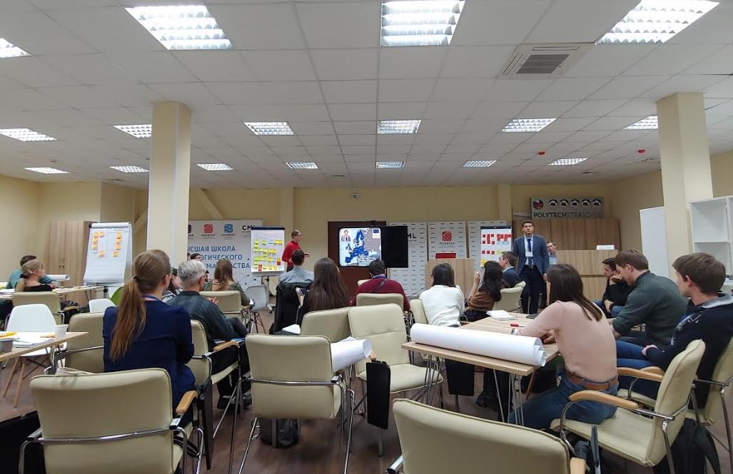 Команда ГИ приняла участие в Школе ключевых исследований
