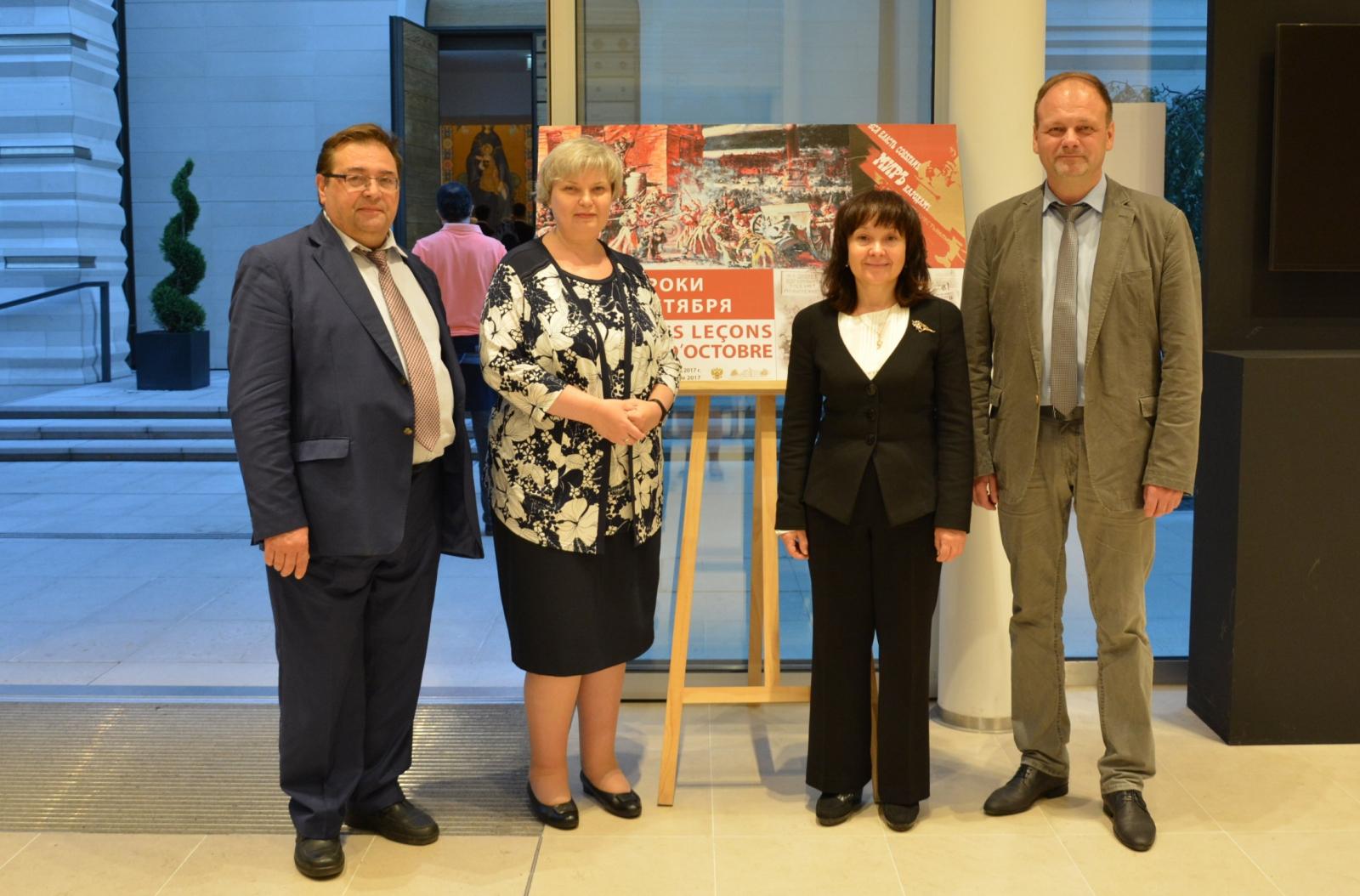 Сотрудники ВШОН ГИ приняли участие в конференции «Уроки Октября»