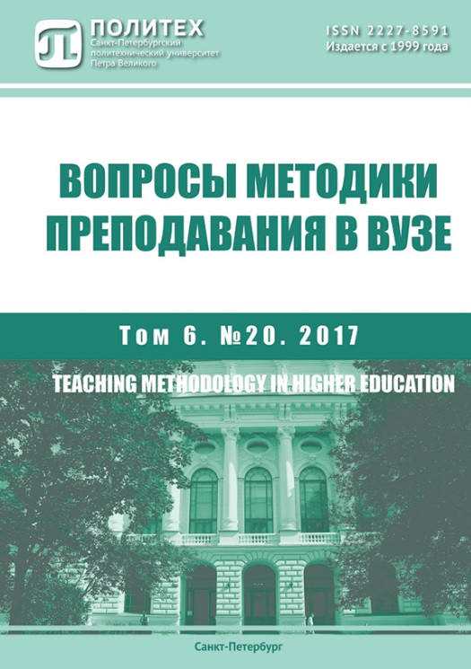 Информация для студентов контрактной формы обучения