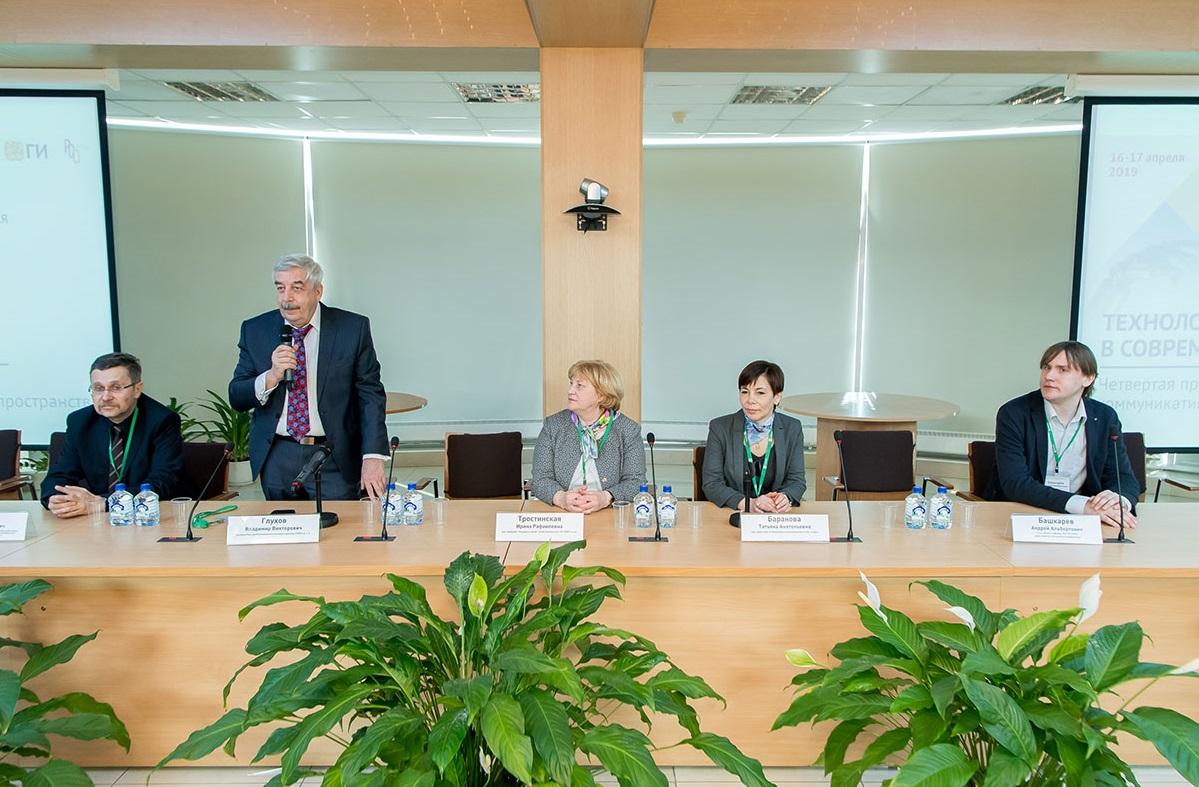 В Политехе обсудили новые технологии PR и рекламы