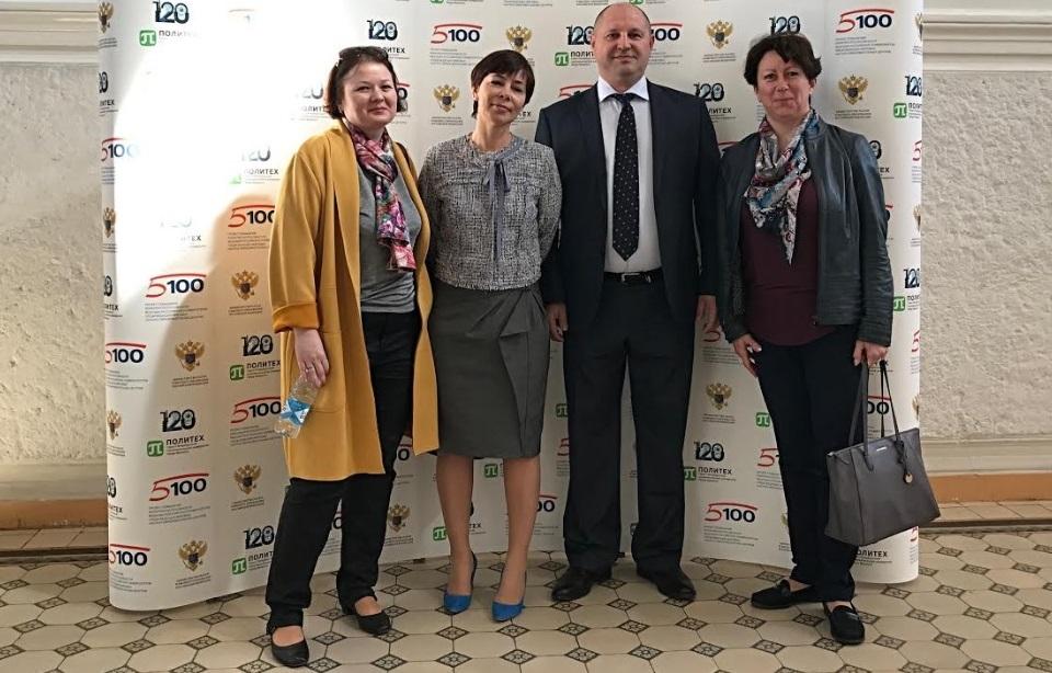 Гуманитарии Политеха приняли участие в XXVII семинаре-конференции Проекта 5-100