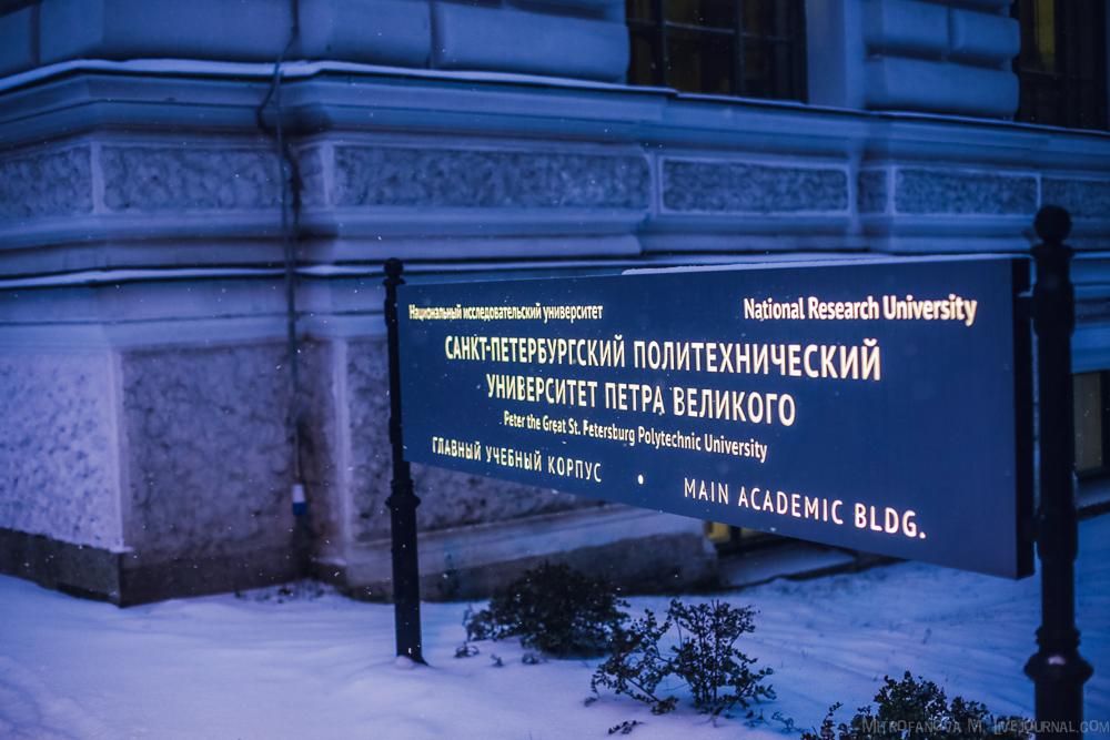 Начинается прием документов на получение ежемесячной стипендии Губернатора Ленинградской области