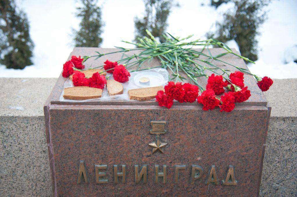 7 сентября состоялся митинг, посвященный 77-й годовщине начала Блокады Ленинграда