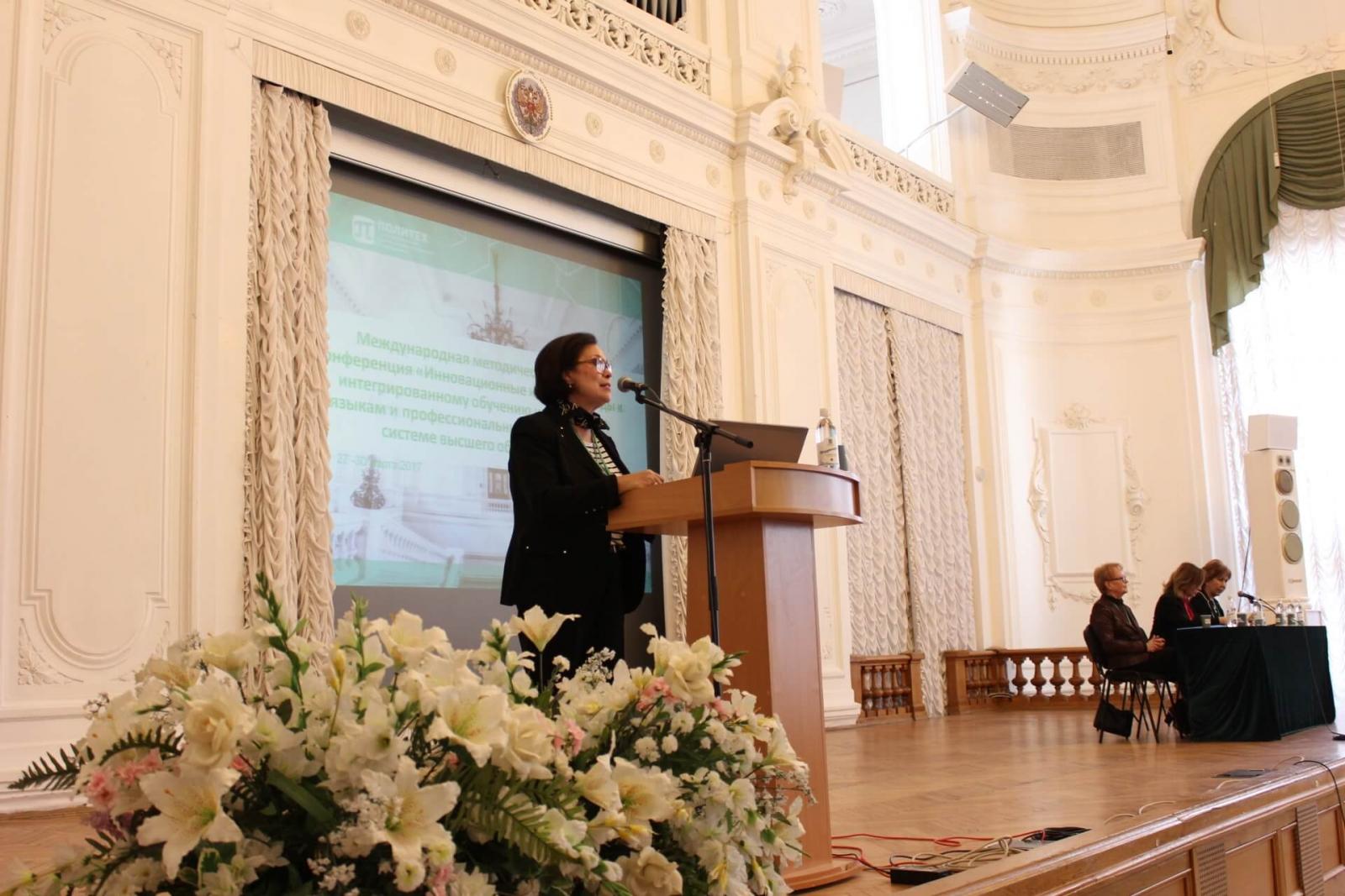 Открытие Международной методической школы-конференции