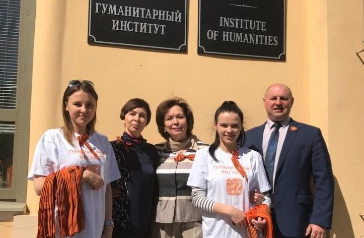 Гуманитарии Политеха приняли участие в акции Георгиевская ленточка
