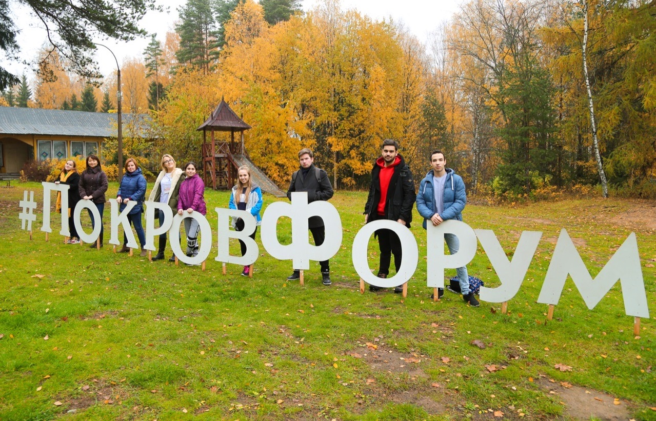 Политехники приняли участие в осеннем покровском форуме «Единение»