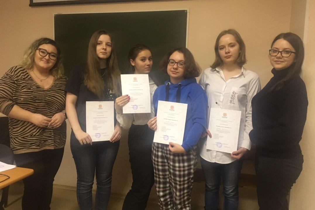 Академия лингвистики для старшеклассников
