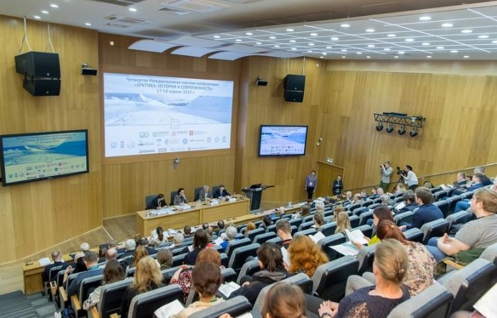 Итоги IV Международной научной конференции «Арктика: история и современность»