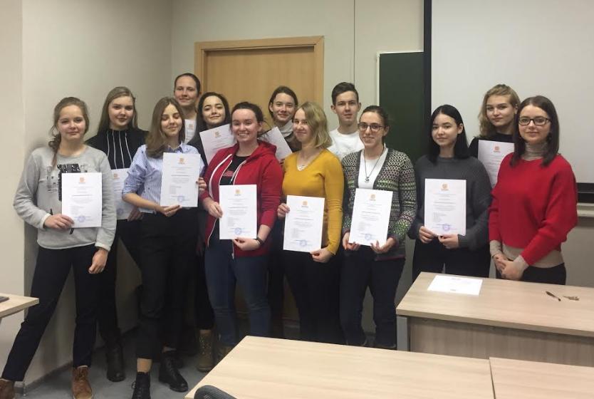Выпускники Академии лингвистики 2018