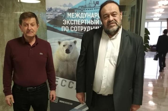 Делегация ГИ приняла участие в заседании Международного экспертного совета по сотрудничеству в Арктике IECCA