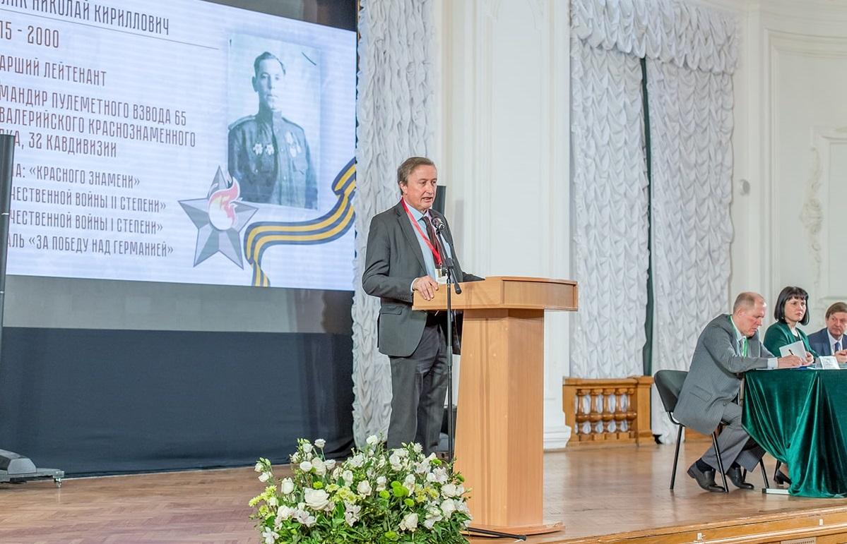 В Политехе состоялась конференция «СССР во Второй мировой войне:1939-1945гг.»