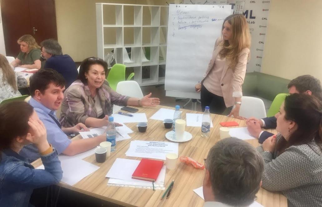 Команда ГИ приняла участие в семинаре «Фандрайзинг в образовательной организации»
