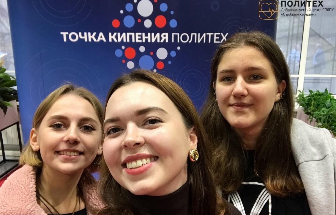 Активисты КПЦ Гармония приняли участие в открытии коворкинга