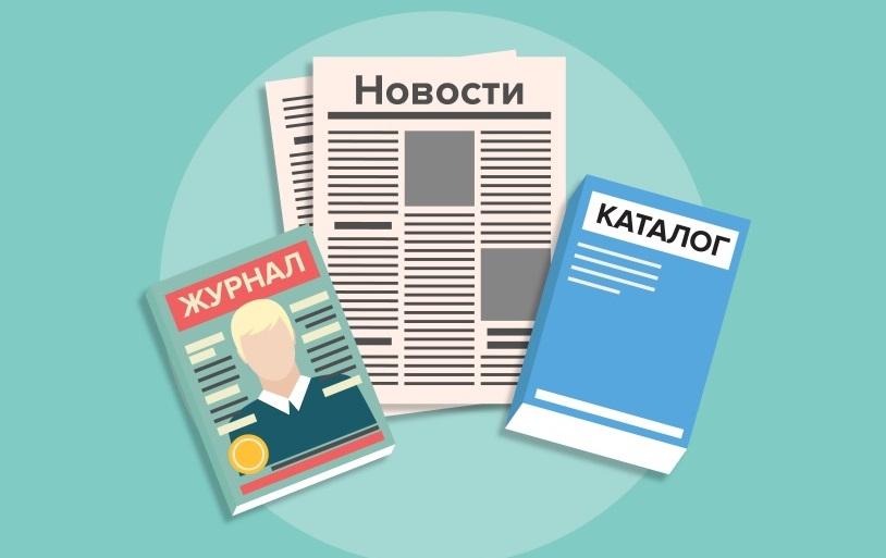 Евразийский юридический журнал опубликовал интервью с Д.А. Мохоровым