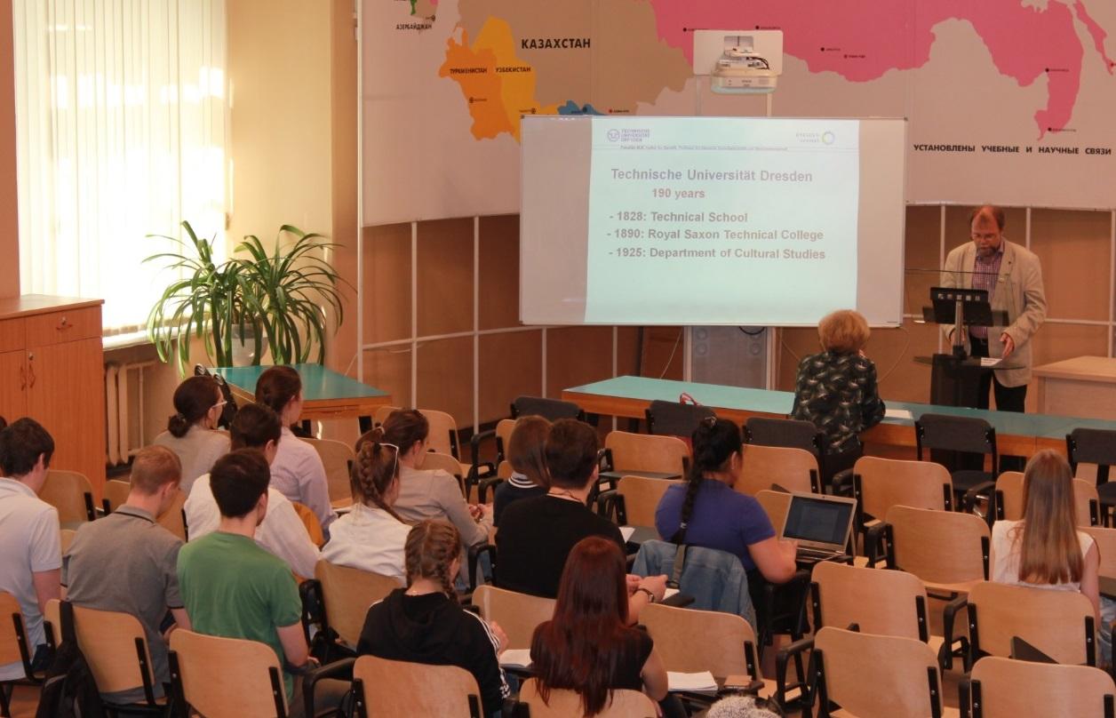 Профессор Технического университета Дрезден прочитал для студентов и сотрудников ГИ курс лекций