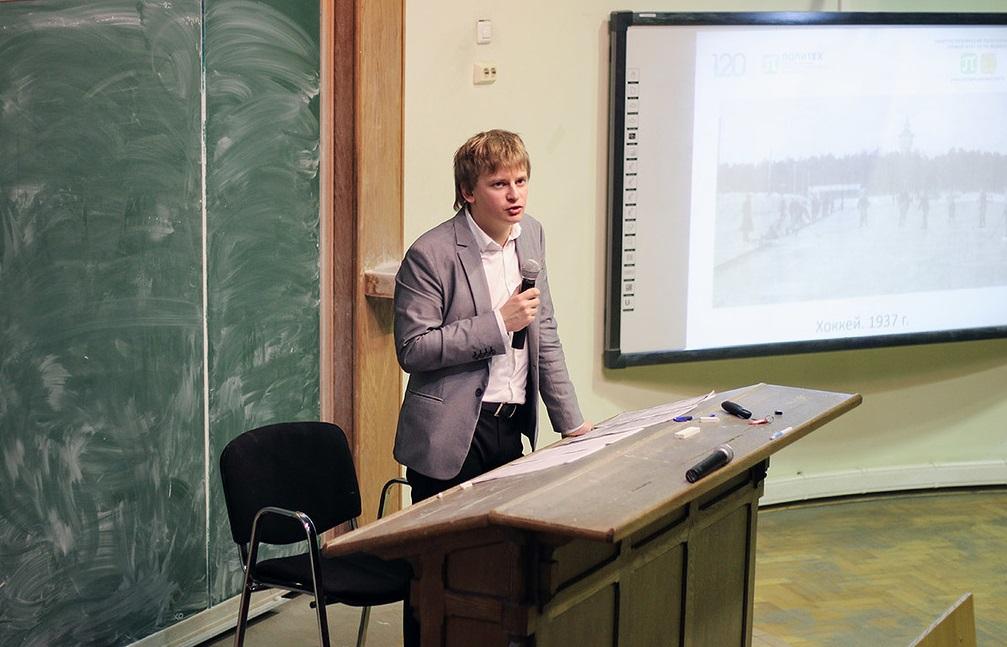 Студенты СПбПУ познакомились со спортивной историей университета