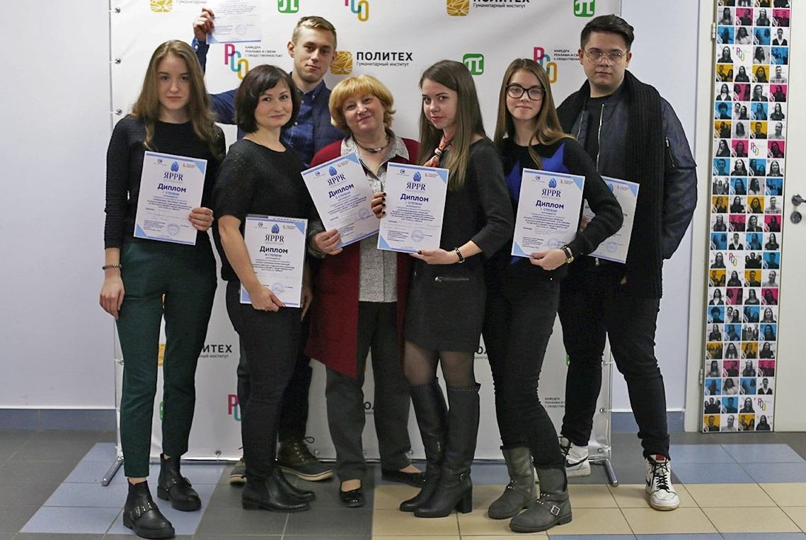 «Полетим? POLYTEAM!». Студенты ГИ совершили свой успешный полет в Красноярск.