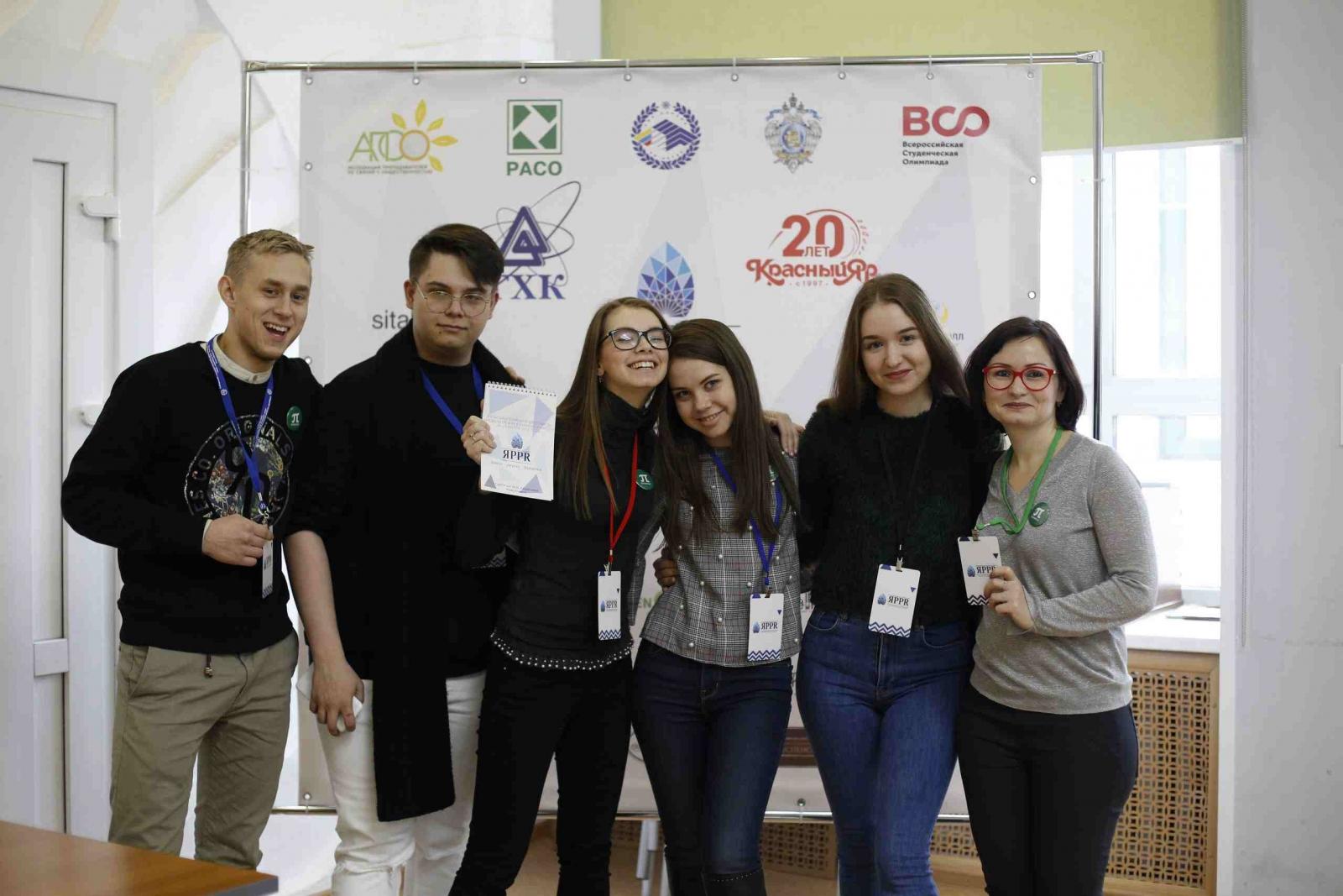Из Красноярска с победой. Результаты Ярпиар