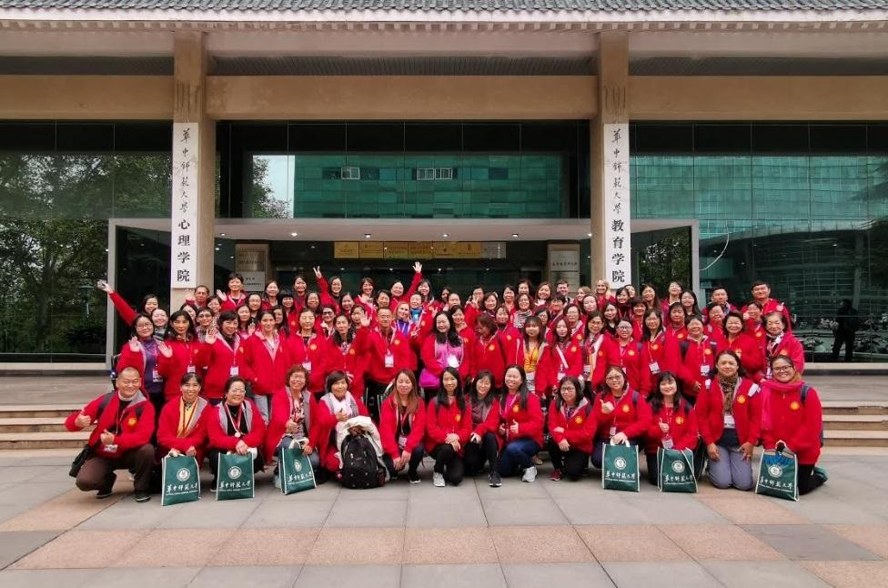 Сотрудники Высшей школы международных отношений приняли участие в международном семинаре по преподаванию китайского языка