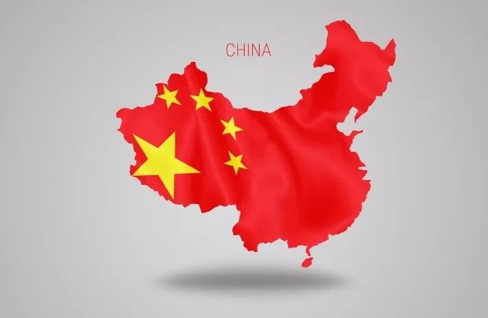 День китайского языка и культуры Китая