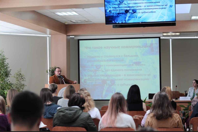 В ГИ прошла Всероссийская научно-практическая конференция «Технологии PR и рекламы в современном обществе»