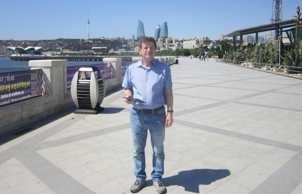 Профессора ВШОН ГИ приняли участие в Международной конференции в Баку