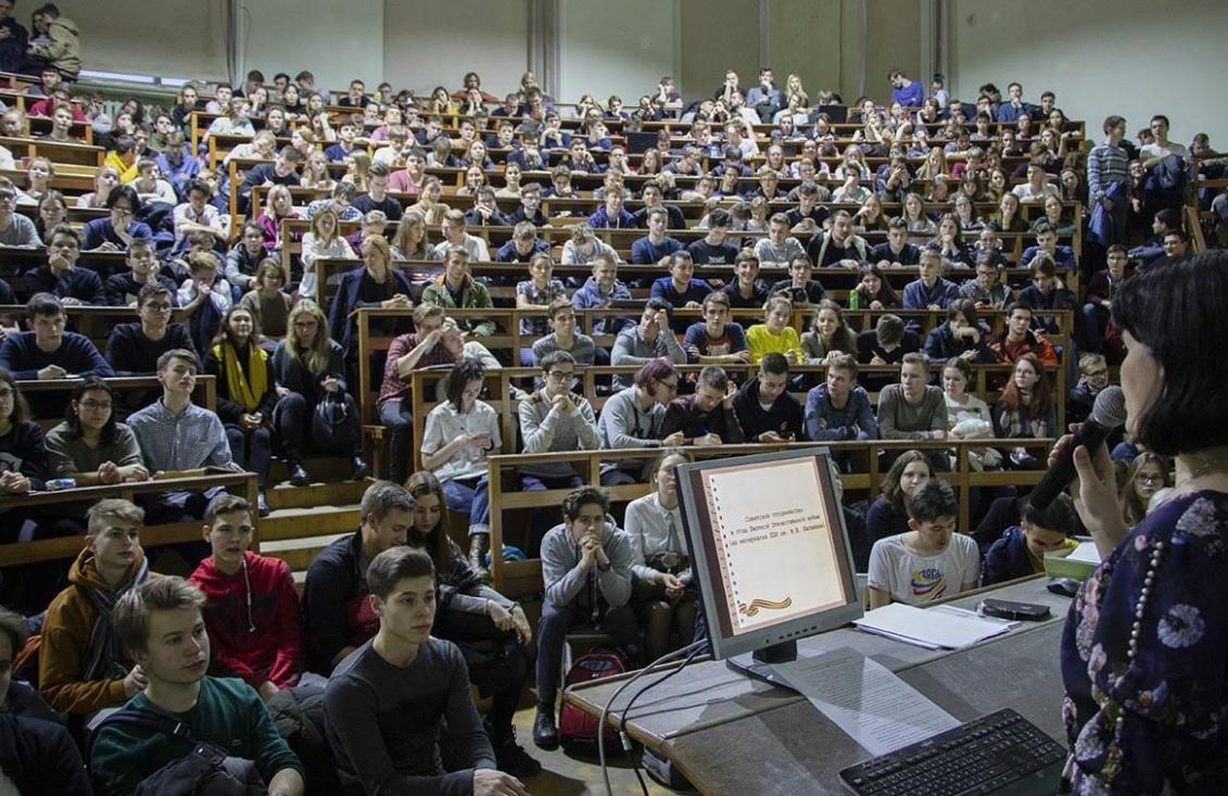 Состоялась 10-я лекция проекта Юбилейный лекторий