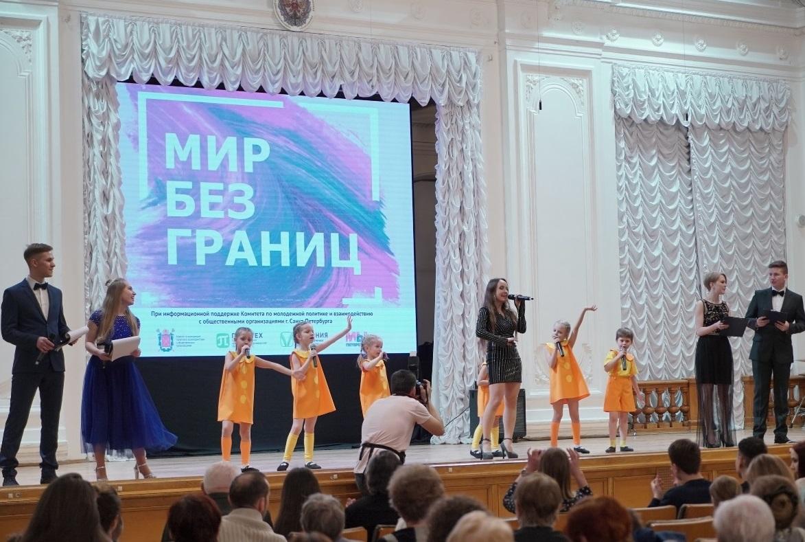 В Политехе состоялся благотворительный фестиваль «Мир без границ»