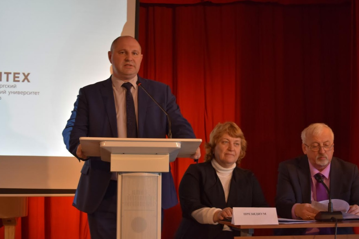 В ГИ состоялась Всероссийская межвузовская научно-практическая конференция студентов и аспирантов
