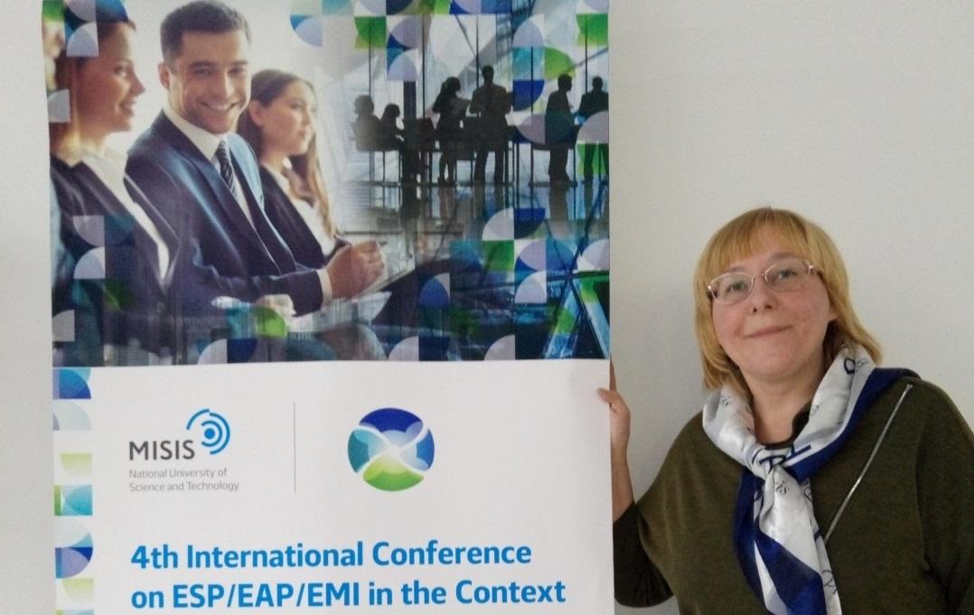 Гуманитарный институт принял участие в конференции «Английский для специальных/академических целей и англоязычная среда обучения в контексте интернационализации высшего образования»