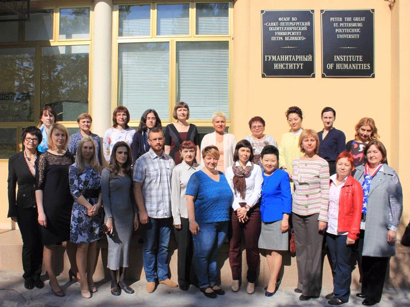Новые информационные и сетевые педагогические технологии в лингводидактике