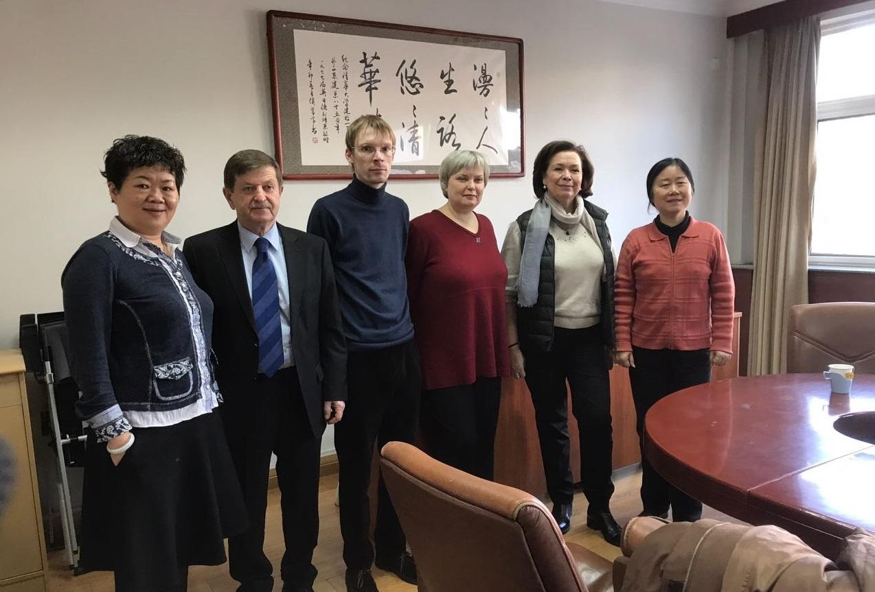 В Пекине обсудили итоги международного исследовательского проекта ГИ и Института стратегического сотрудничества между Китаем и Россией университета Цинхуа
