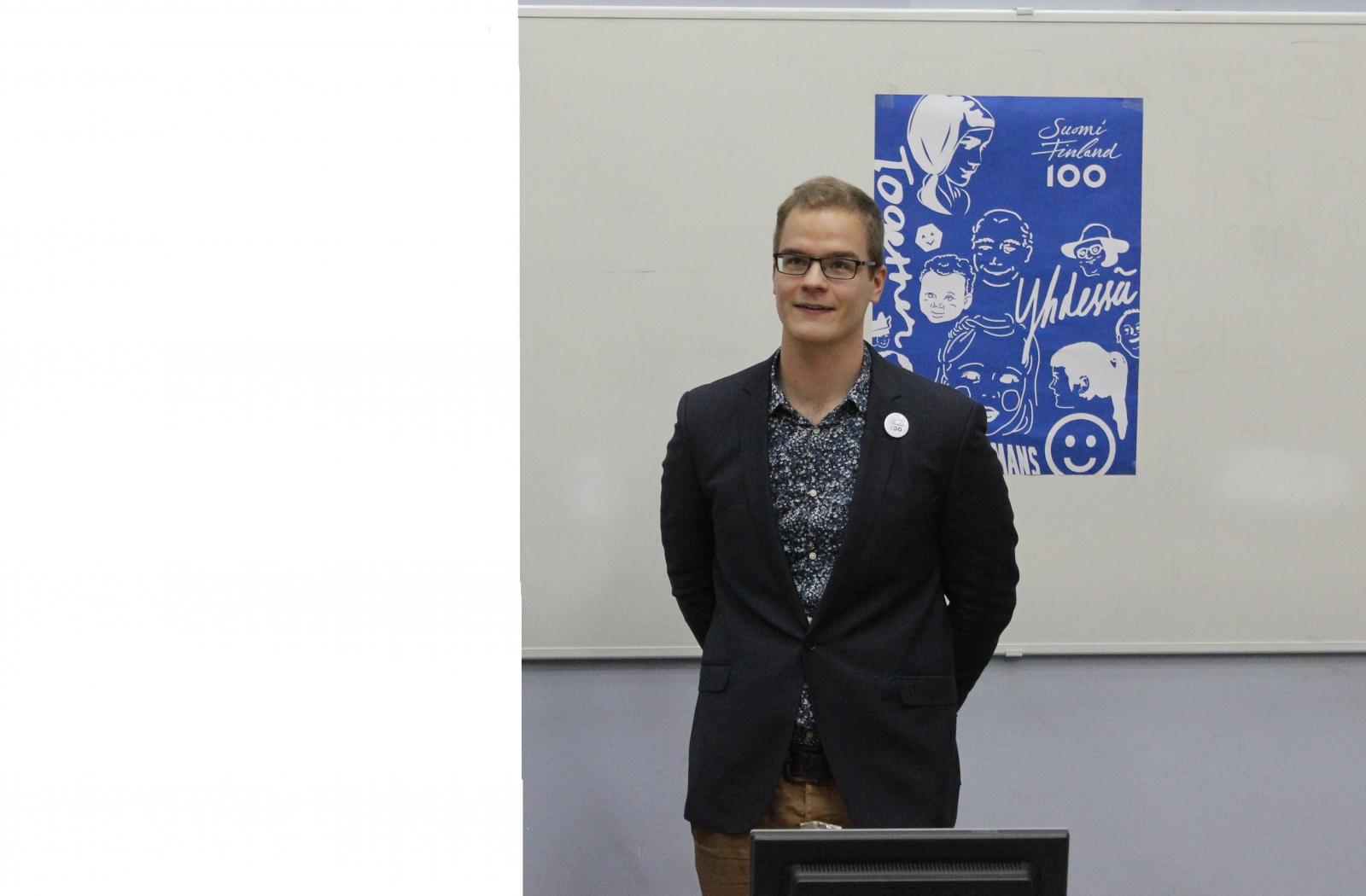 Сотрудник Министерства образования Финляндии Антти Койвусаари поделился своими впечатлениями о работе в ГИ