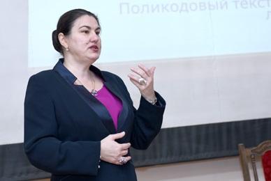 В.Е. Чернявская выступила в Ереванском государственном университете