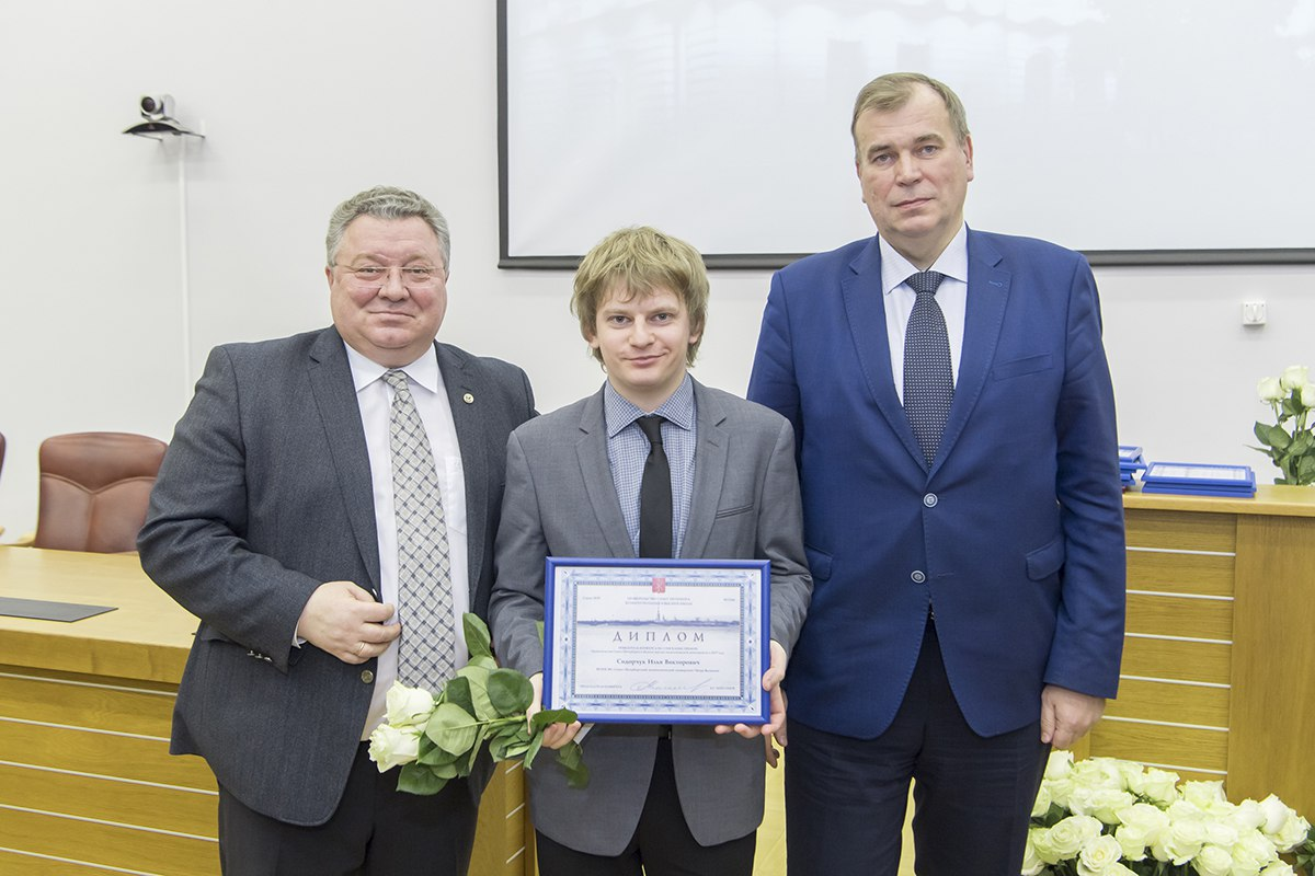 Доцент ВШОН ГИ Сидорчук И.В. стал победителем конкурса по государственной поддержке молодых российских ученых