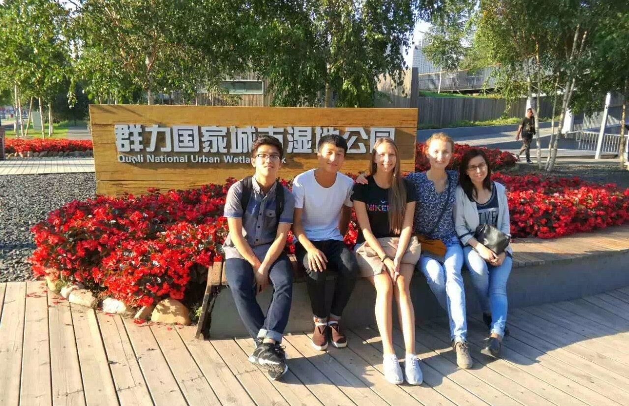 Образовательное путешествие студентки ГИ в Китай