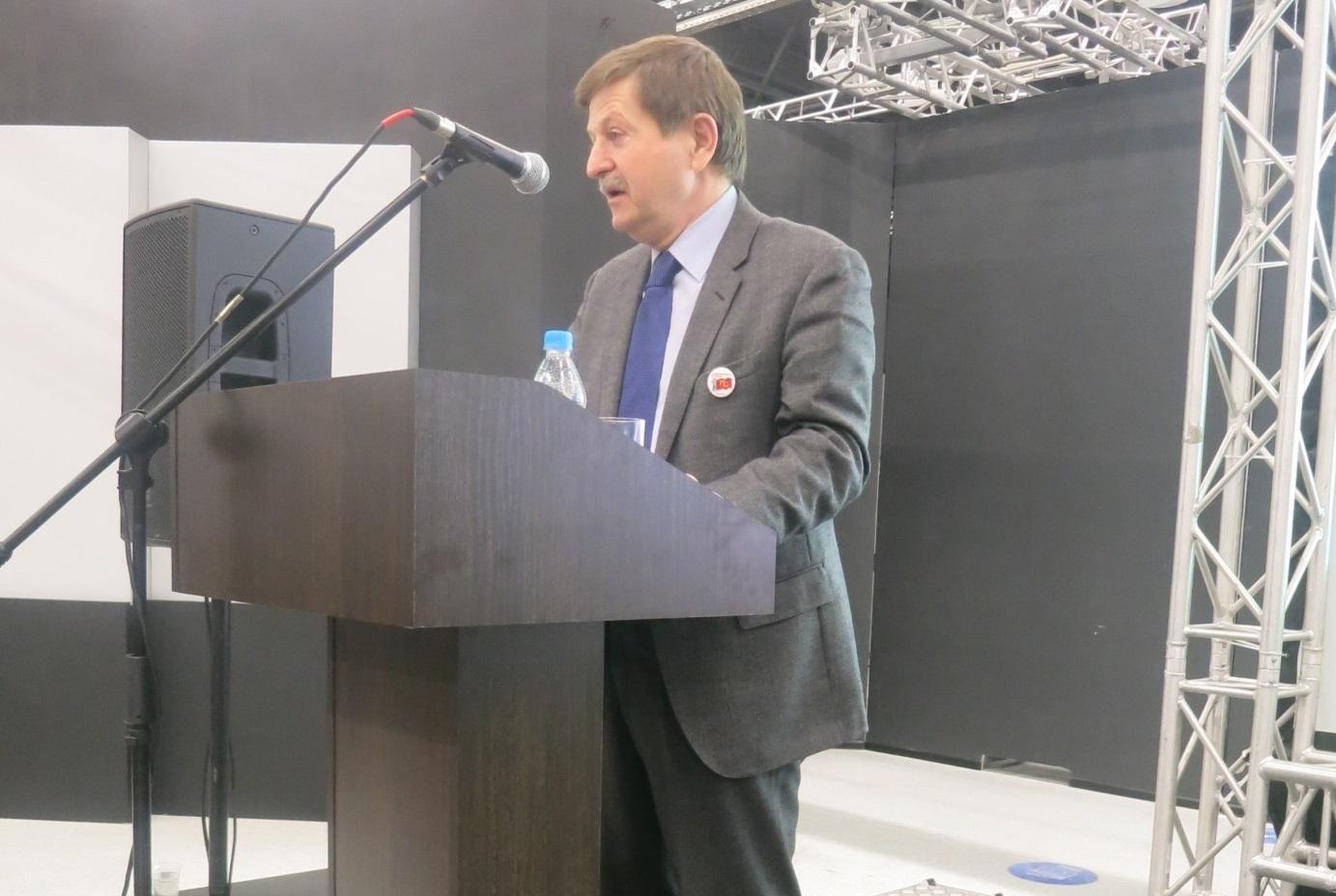 Профессор ВШОН принял участие в Международной научно-практической конференции