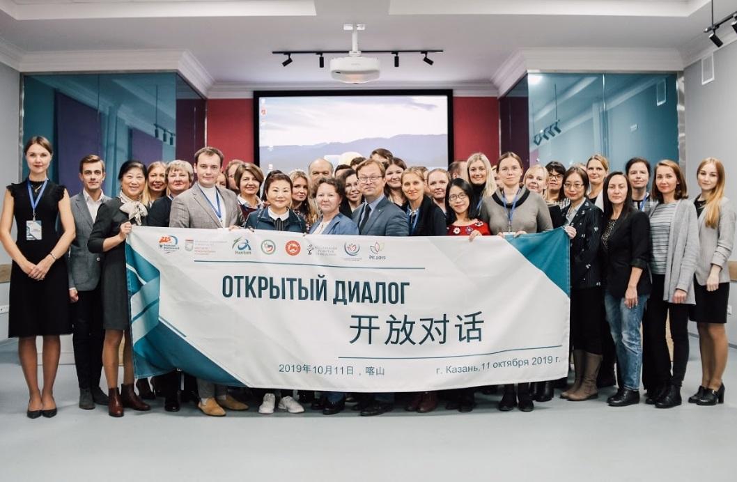 Представители ВШМО ГИ приняли участие в XII Международной научно-практической конференции «Россия - Китай: история и культура»