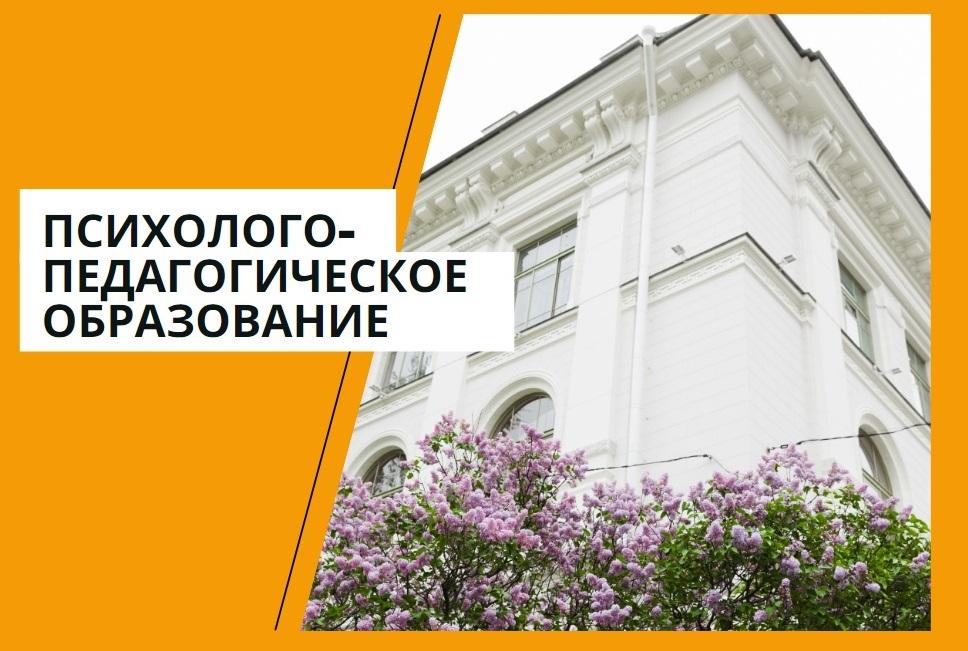 Состоялся вебинар «Все о направлении