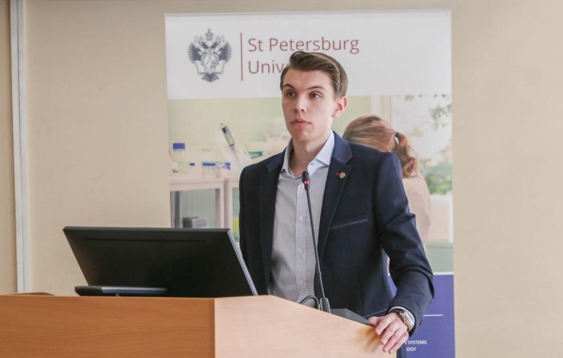 Гуманитарий Политеха Родион Сапёлкин стал победителем международной олимпиады Petropolitan Science (Re)Search
