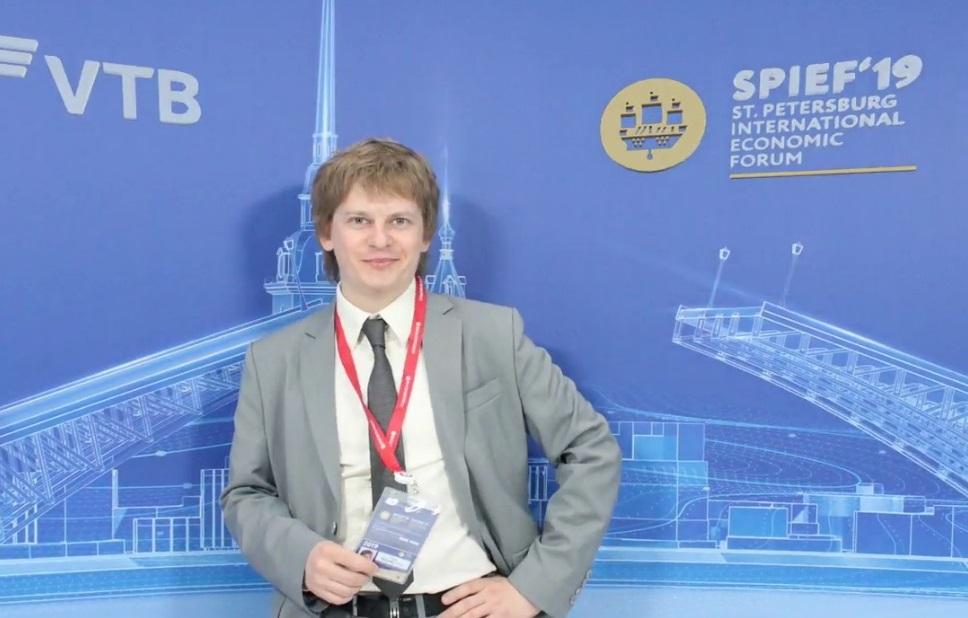 Гуманитарии Политеха приняли участие в работе Петербургского международного экономического форума