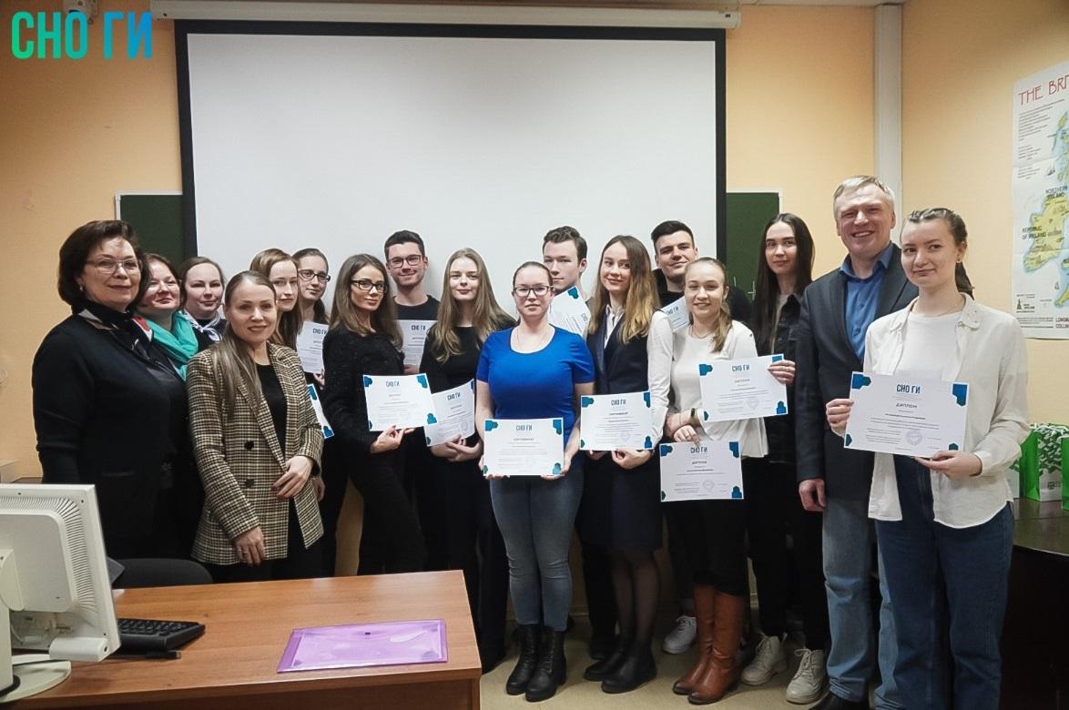 Состоялось собрание актива Студенческого научного общества ГИ