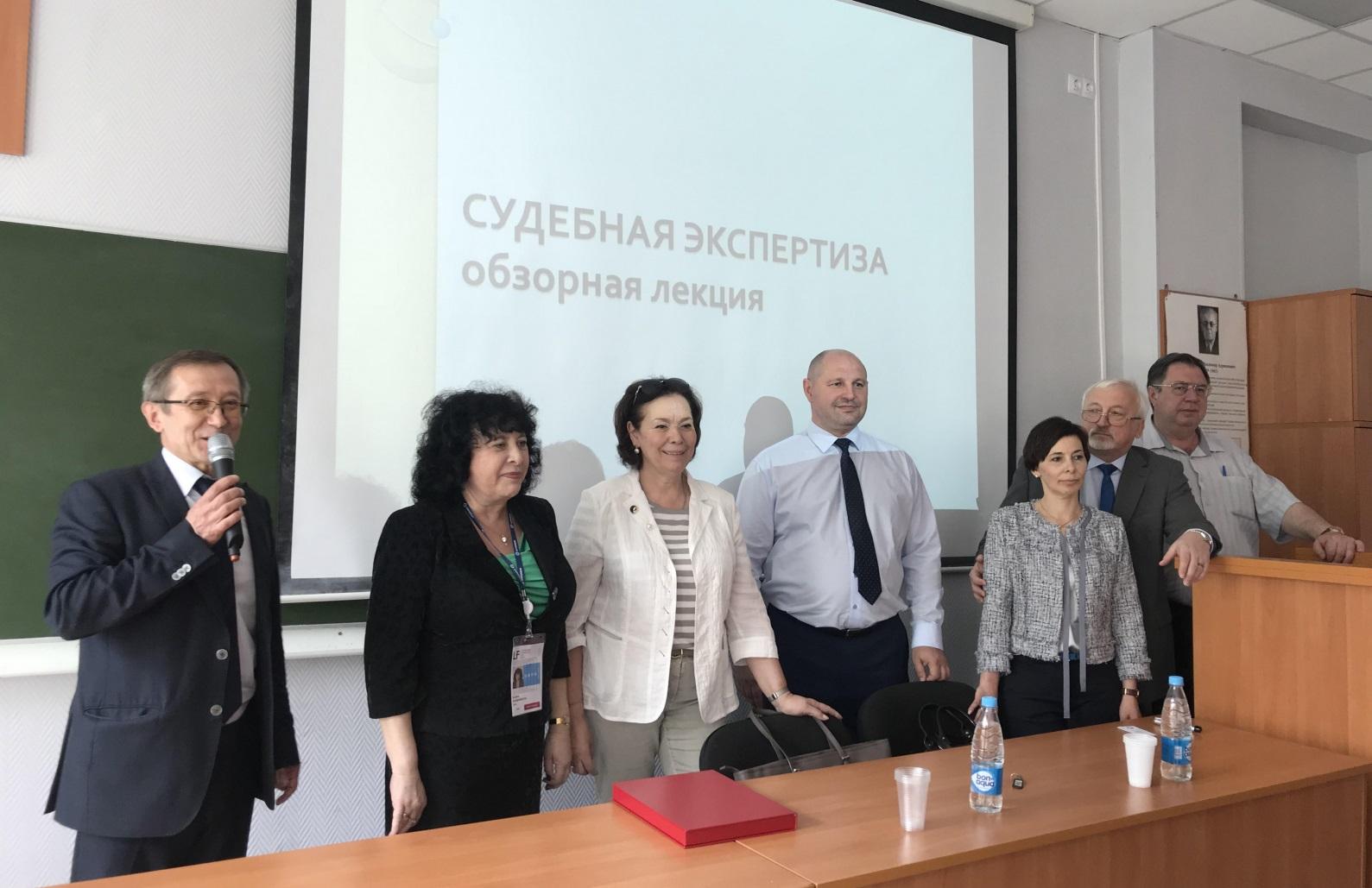 Политех стал членом Ассоциации образовательных учреждений «Судебная Экспертиза»