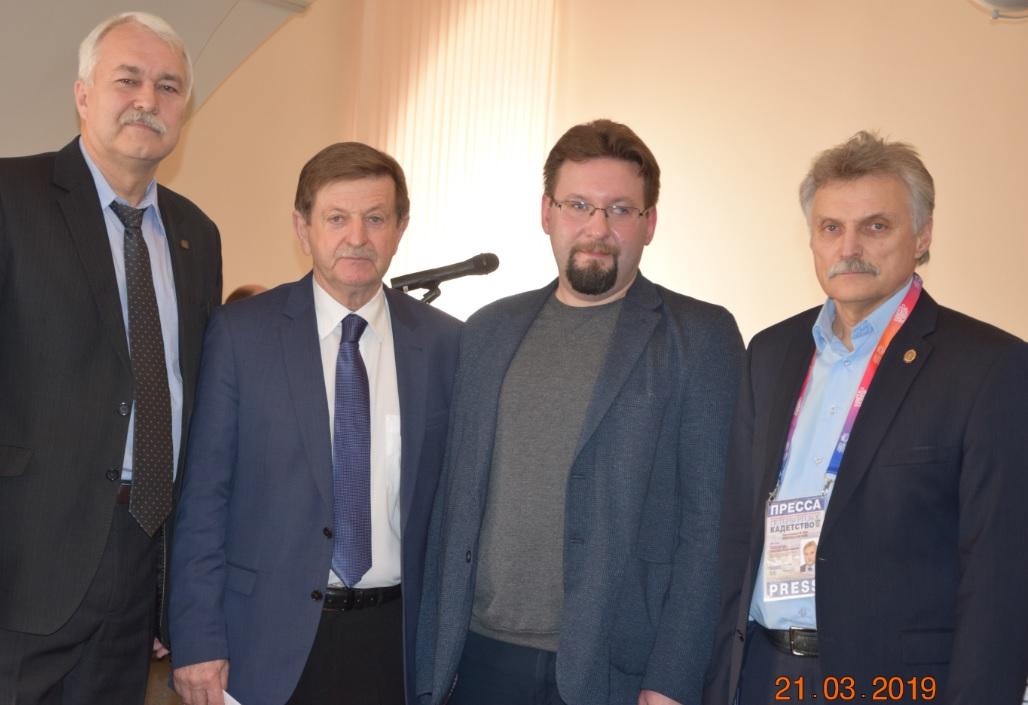 Сотрудники ВШОН ГИ приняли участие в конференции «Шла война народная»
